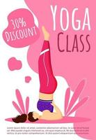 Yoga class discount brochure template. Active and healthy lifestyle. Bodypositive sport flyer, booklet, leaflet concept with flat illustrations. Vector page cartoon layout for magazine with text space