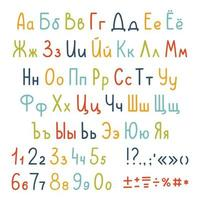 Cute cyrillic alphabet set of simple kid's handwritten letters, numbers and punctuation symbols. Russian font. Lowercase and uppercase letters. Vector set isolated on white background.