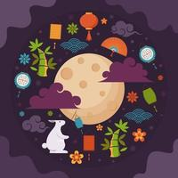 Mid Autumn Festival Iconic Elements Set vector