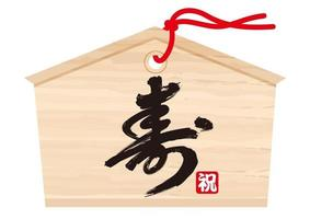 Japanese Votive Tablet With Kanji Brush Calligraphy Celebrating And Wishing For A Long Life vector