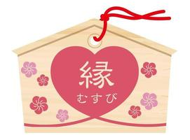 Japanese Votive Tablet With Kanji Brush Calligraphy Wishing For A  Better Marriage Tie And A Heart Shape. vector