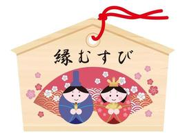 Japanese Votive Tablet With Better Fortune Kanji Brush Calligraphy Wishing For A   Better Marriage Tie And Symbolic Husband And Wife Illustration. vector