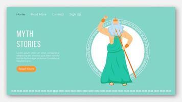 Poseidon plantilla de vector de página de destino. historias de mitos. uno de los 12 olímpicos. idea de la interfaz del sitio web de los dioses griegos antiguos con ilustraciones planas. diseño de página de inicio, banner web, concepto de dibujos animados de página web