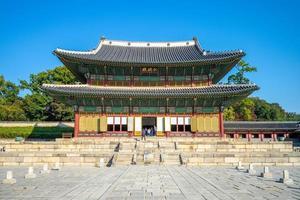 Injeongjeon, the Main Hall of Changdeokgung in Seoul, South Korea photo