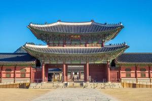 Heungnyemun, at Changdeokgung Palace in Seoul in South Korea photo