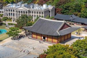 Junghwajeon, the main hall of Deoksu Palace, Seoul, South Korea photo