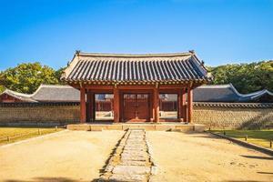 Jongmyo, a Confucian shrine in Seoul, South Korea photo