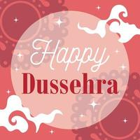 happy dussehra festival of india, traditional religious ritual inscription vector