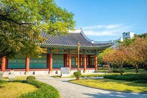 Gyeongsang Gamyeong Park at Daegu in South Korea photo