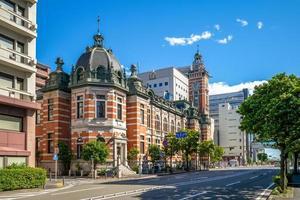 Apertura del puerto de Yokohama Memorial Hall, también conocido como Jack Tower, Japón foto