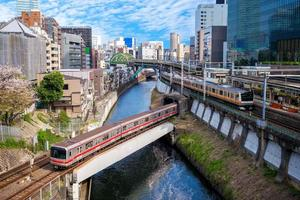 Metro system of Tokyo city in Japan photo