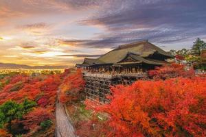 Kiyomizu dera temple at Kyoto in Japan photo