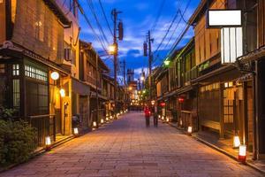 Shinbashidori street view de Gion en Kioto, Japón foto