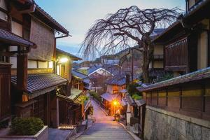 Street view of Ninen Zaka at Kyoto in Japan at night photo