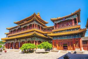 Templo de Yonghe, o lamasterio de Yonghe, en Beijing, China foto
