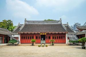 Minglun Hall of Shanghai Wen Miao in China photo