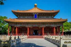 academia imperial en beijing, china foto