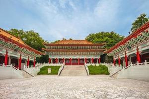 Santuario de los mártires revolucionarios nacionales en Hualien, Taiwán foto