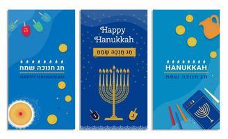 Hanukkah Jewish holiday stories vertical banners set. Traditional Chanukah symbols donuts golden menorah, candles oil jar dreidels  Hebrew letters coins  Happy Hanukkah in Hebrew vector