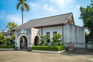 Antigua prisión de Chiayi, una antigua prisión en Chiayi, Taiwán. foto