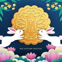 Mid Autumn Festival Moon Cake vector