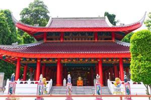 Semarang Indonesia 21 de enero de 2021 Sampokong, también conocido como templo gedung batu, es el templo chino más antiguo de la ciudad de Semarang, Java central, Indonesia, solo para uso editorial foto