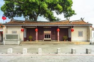 Kinmen cuartel general militar de la dinastía Qing, Taiwán foto