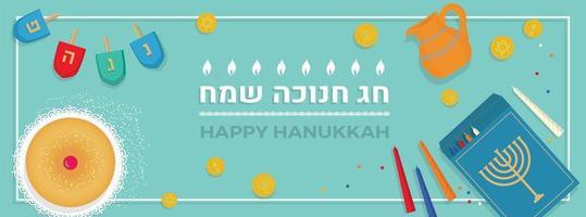 Happy Hanukkah Banner Jewish holiday traditional Chanukah symbols vector