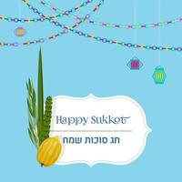 Happy Sukkot in Hebrew. Sukkot templates for flyers, banners, posters, greeting cards and more. vector