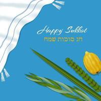 símbolos tradicionales de sucot, las cuatro especies etrog, lulav, hadas, arava. plantillas para volantes, pancartas, carteles, tarjetas de felicitación y más. vector