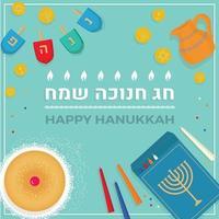 Jewish holiday Hanukkah greeting card with traditional Chanukah symbols vector