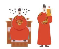 The character of the king of Joseon who invented Hangeul. vector