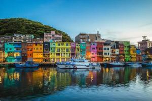 Colorful Zhengbin Fishing Port at Keelung, Taiwan photo