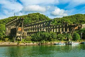The Ruins of Agena Shipyard at Keelung, Taiwan photo