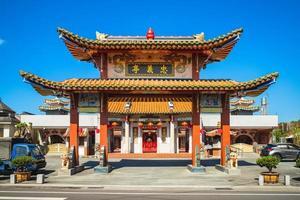 Templo zhongyi en liouduei, condado de pingtung, taiwán foto