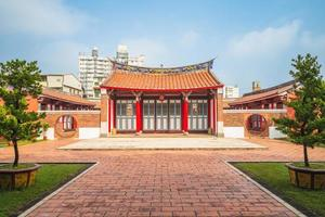 Pingtung Confucius temple, former Pingtung Tutorial Academy, in Taiwan photo