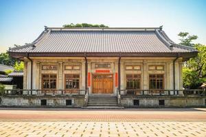 Budokan Martial Arts Hall in Taichung, Taiwan photo