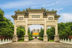 Front gate of Martyrs' shrine in Taichung, Taiwan photo