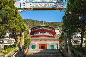 sala zhongshan ubicada en la montaña yangming, taipei, taiwán foto