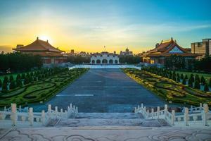 Salón conmemorativo de Chiang Kai-Shek en Taipei, Taiwán foto