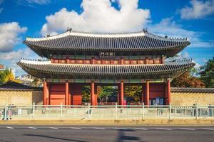Donhwamun, main gate of Seoul Changdeokgung Palace in South Korea photo