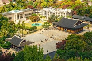 Junghwajeon, the main hall of Deoksu Palace in Seoul, South Korea photo
