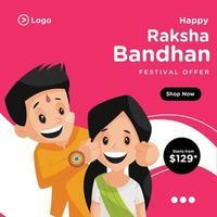 Happy Raksha Bandhan banner design template vector