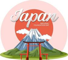 Japan National Foundation Day banner with Torii gate and Mount Fuji vector