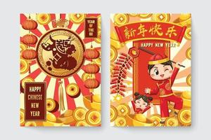 Happy Chinese new year card with a kid wearing a Tee and Ah Muay. vector