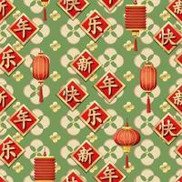 Cute Asian Pattern vector
