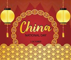 China's National Day on October 1st logo banner vector