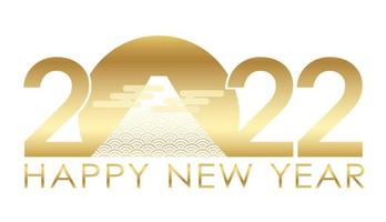 The Year 2022 New Years Greeting Symbol With Mt. Fuji. Vector Illustration Isolated On A White Background.
