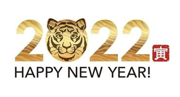 The Year 2022 New Years Greeting Symbol Decorated With Tiger Skin Pattern. Vector Illustration Isolated On A White Background. Text Translation - The Tiger.