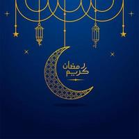 simple ramadan Kareem arabic caligraphy vector , Eid Mubarak Greeting Line icon minimal and simple vector design with mosque Glowing Lantern and hanging crescent moon star for background and Banner